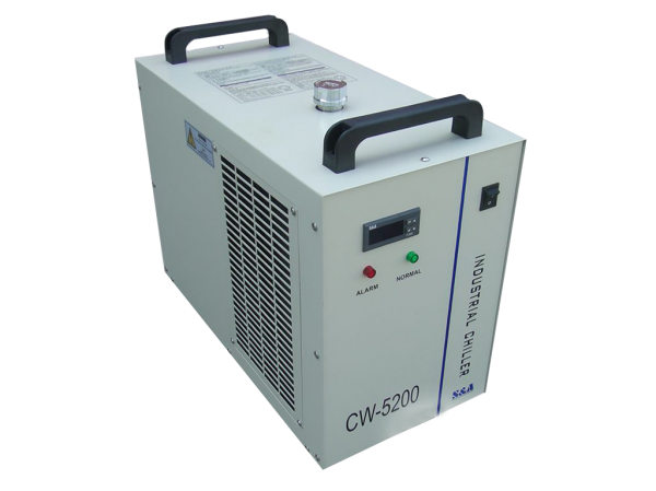 CHILLER_CW5200_01